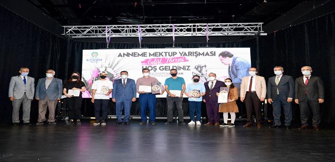 CENNET ANNELERİN AYAKLARI ALTINDA'DIR